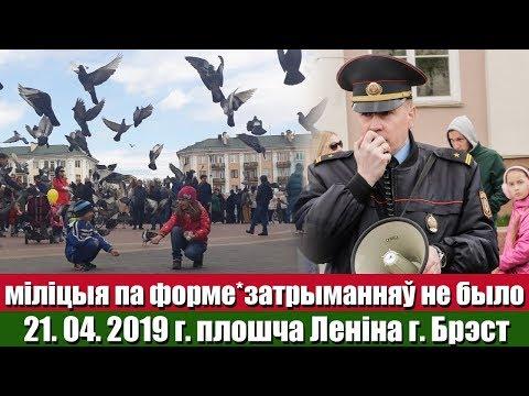 21 04.19. Обращение В Администрацию Президента