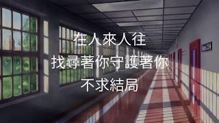 等你下課 Waiting For You  Jay Chou 周杰倫  (with 楊瑞代) 歌词版 Lyrics HD【With English Subtitles】