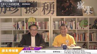 抗美援娥 THE BATTLE OF HONG KONG---參眾兩院通過人權與民主法 - 21/11/19 「彌敦道政交所」長版本