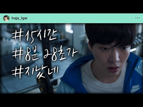 [Love With Flaws] EP.10, keep thinking of one's friend, 하자있는 인간들 20191211
