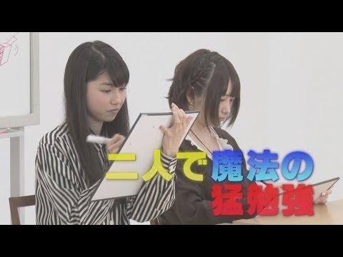 【声優動画】魔法の勉強をする女性声優wwwwww