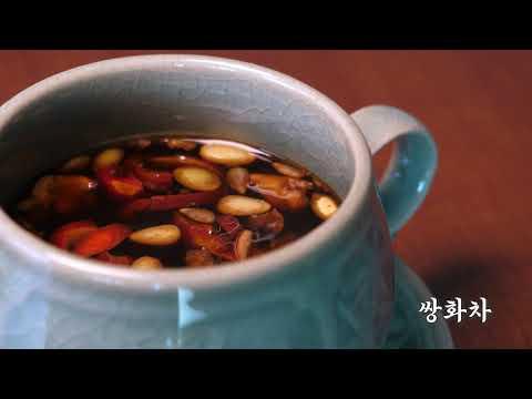 전북수제전통차협동조합 홍보영상
