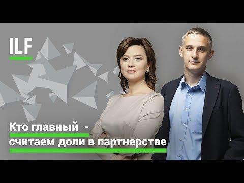 Бинарный опцион с минимальным депозитом от 1 рубля