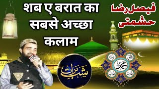 Shab e barat special kalam | hazrat owais qarni | ya rasool ALLAH | faisal raza hashmati naat  HAPPY DHANTERAS WISHES AND GREETINGS CARDS PHOTO GALLERY  | PBS.TWIMG.COM  EDUCRATSWEB