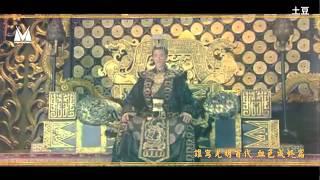 Đế Vương thiên   Vũ Văn Ung & Tuyết Vũ