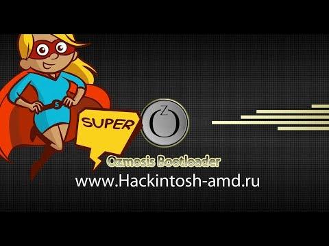 Intel Quick Sync для Final Cut Pro - macOS Hackintosh Bios