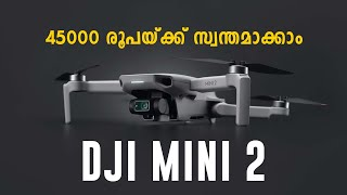 DJI Mini 2 Malayalam Intro | DJI Mini 2 vs DJI MAvic Mini | Best DJI Drone under 50000/-
