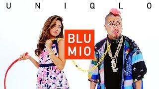 Blumio - UNIQLO / ユニクロ (Official Video)