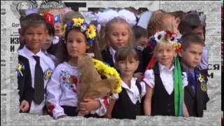 Почему российское ТВ об украинских школьниках переживает — Антизомби, 02.09