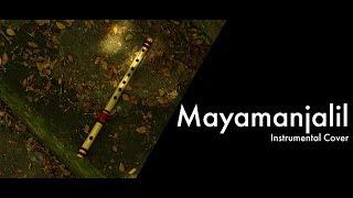 Mayamanjalil | Flute Cover | Oak Tree Entertainments | Karthik S Salish | Abhishek Xavier