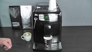 Как приготовить идеальный капучино на автоматической кофемашине? Урок 3.