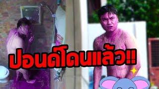 ฝักบัวอาบน้ำ ที่ไม่ควรมีบนโลกนี้! | The Snack