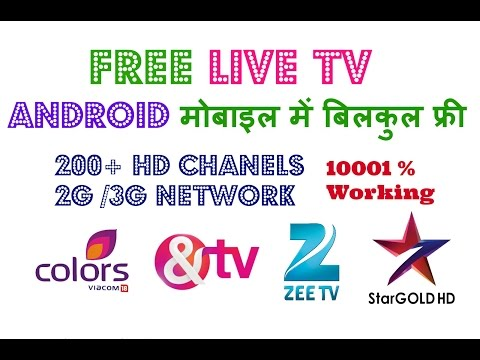 Free Live TV on Android Mobile Any Network 2G / 3G / 4G / wifi 1000%  Guaranty - Музыка для Машины
