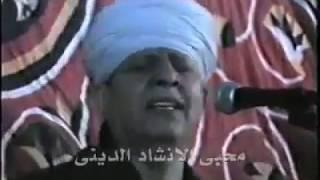 تحميل اغاني القصيدة التي انتظرها الجميع للشيخ ياسين التهامي يا عين عين وجودي MP3