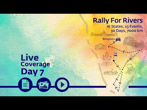Event Rally for Rivers at Bengaluru
