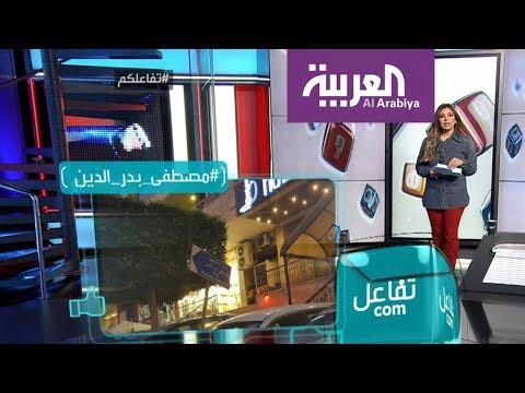 العرب اليوم - جدل في لبنان بعد إطلاق اسم المتهم باغتيال الحريري على أحد الشوارع