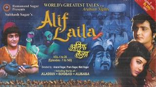 Alif laila part 143 - Скачать видео с ютуба без программ