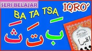 Belajar Iqro' 1 BA TA TSA   Persiapan Ramadhan   Video Jamal Laeli