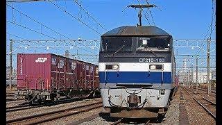 JR貨物列車に添乗、初公開=鉄路63キロをぴたり96分、技術と連携で定時運行 | Kholo.pk