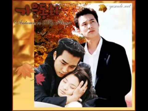 Ost autumn in my heart  full album