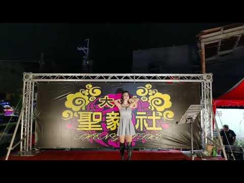 108/07/14 GF女朋友 紫紫 (最美的情侶)大村聖毅社池府王爺回駕奉安寶座繞境大典