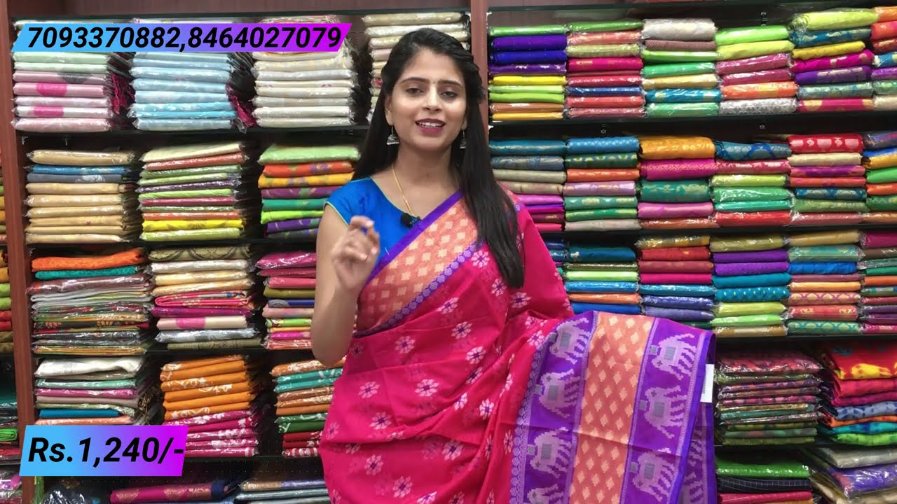 """<p style=""""color: red"""">Video : </p>Chenderi Sarees Collections 