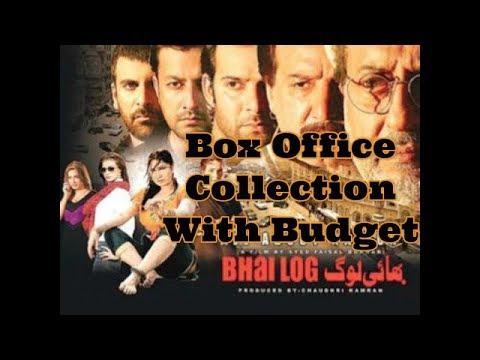 Bhai Log (2011) Box Office Collection - Nadeem Baig