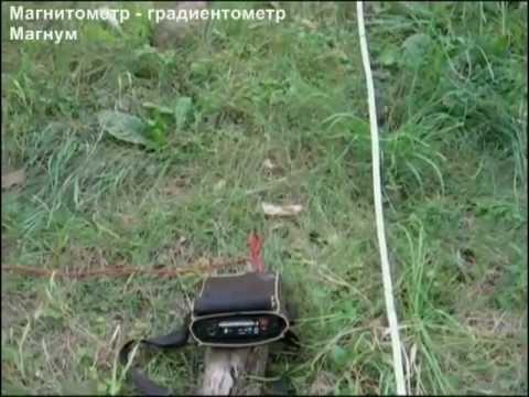 Тестирование Магнума на различных объектах