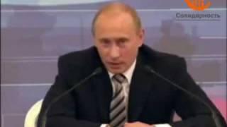 Блатной Путин