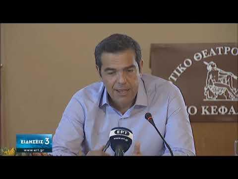 Ανησυχία Τσίπρα για την τουρκική προκλητικότητα – Στήριξη σε Τουλουπάκη | 17/07/20 | ΕΡΤ