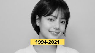 """[BREAKING] """"School 2017"""" Actress Song Yoo Jung Suddenly Passes Away at 26"""