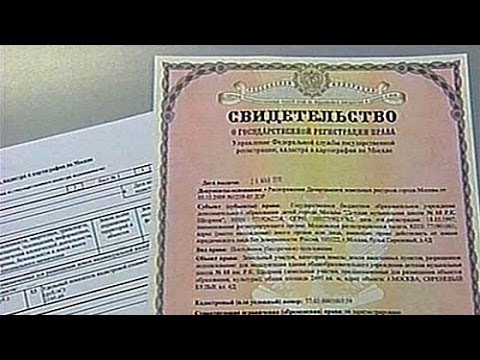 Документ-основание права собственности на квартиру