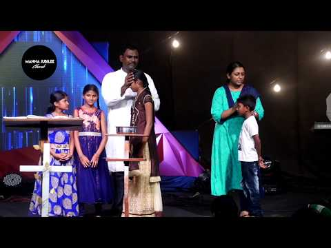 Pastor Ernest & Esther Thathapudi || Special Anointing Service after 21 Days Fasting