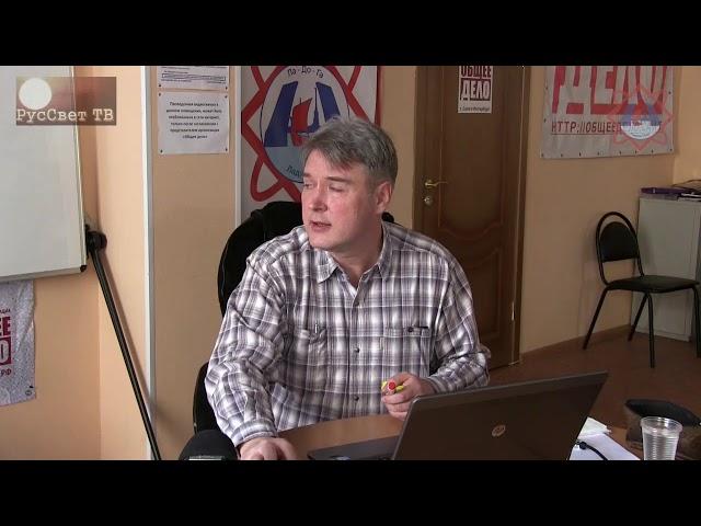 Яшкардин Владимир. Родной язык. часть 2