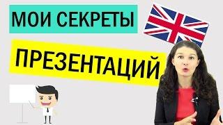 Презентация рыбалка в россии на английском
