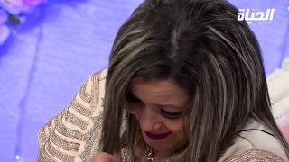"""وسيلة مقران """" كبسولة """" تبكي خلال حلقة العيد بسبب عدم قدرتها على الإنجاب .. موقف مؤثر"""