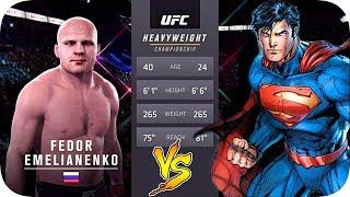 UFC 2 БОЙ Федор Емельяненко vs Супермена (com.vs com.)