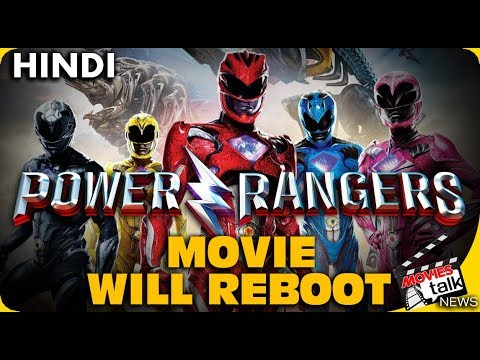 Power Rangers Movies Will Reboot Without 2017 Cast [Explained In Hindi]