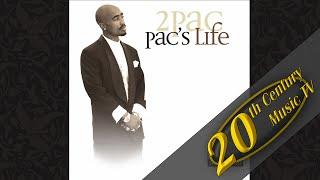 2Pac - Playa Cardz Right (feat. Keyshia Cole)