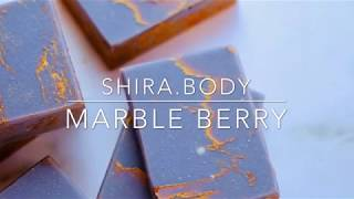 Marble Berry Cold Process Soap