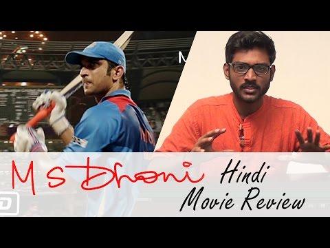 MS-Dhoni-Hindi-Movie-Review