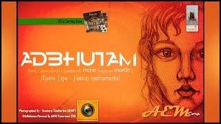 Adbhutam - Gandharv Nayanima - adbhutam
