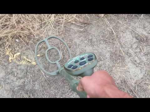 Prospectando con garrett ATX