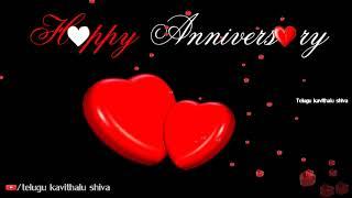 Wedding Anniversary Wishes, Marriage anniversay wishes, Happy anniversary whatsapp status video