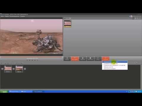 Видеоредактор Movavi Video Suite 12 - Как вырезать ненужный фрагмент