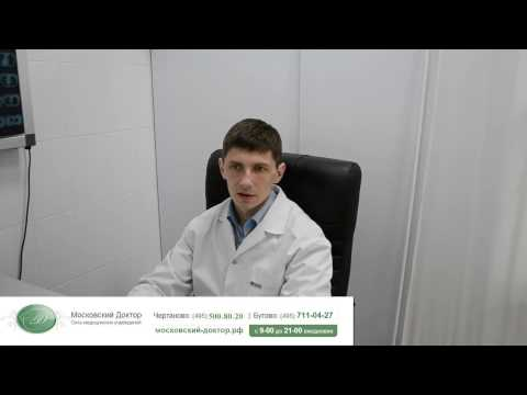 Аппаратура для лечение аденома простаты