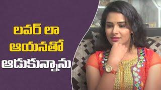 Hariteja Exclusive Interview  Part 3  Hangout With Naveena