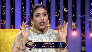Uma Devi Bigg Boss Telugu 5 elimination interview tomorrow at 10 AM & 6 PM