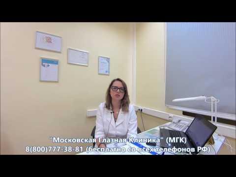 Центр детской коррекции зрения саратов