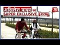 Raajtilak: Akhilesh Yadav, Mulayam Singh Exclusive Interview, Ahead Of UP Elections 2017